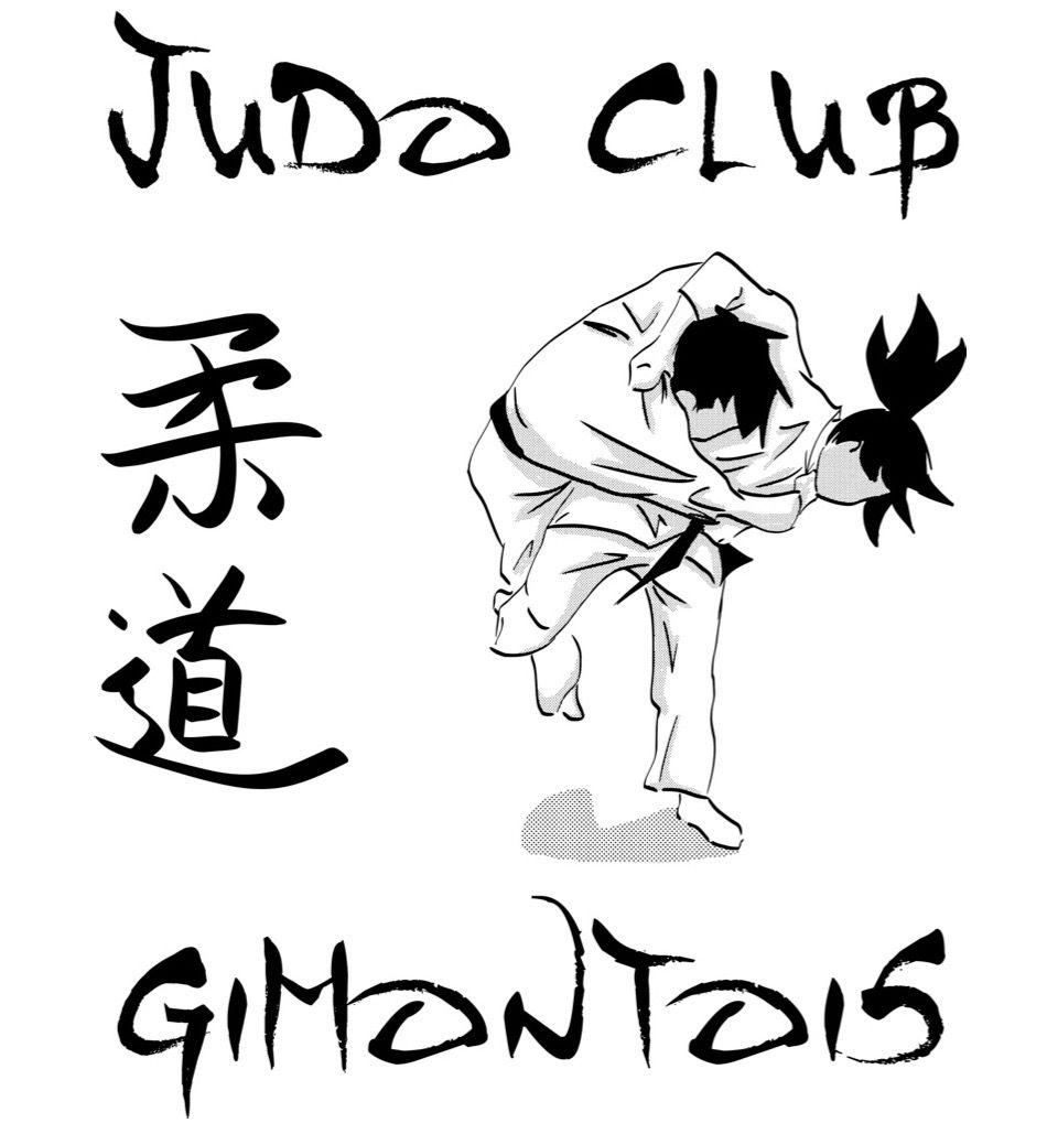 Logo JUDO CLUB GIMONTOIS